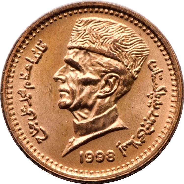 1 Rupee - Pakistan – Numista