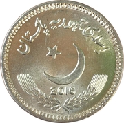 10 rupees coin image