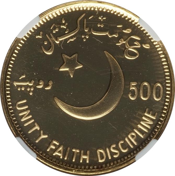 essay on faith unity discipline Unity, faith and discipline quaid-e-azam muhammad ali jinnah, the founder of pakistan gave us three golden principles they are unity, faith and discipline.