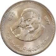 1 Rupee (Allama Muhammad Iqbal) – obverse
