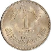 1 Rupee (Allama Muhammad Iqbal) – reverse