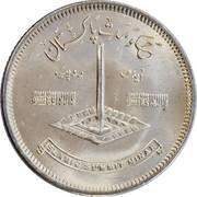 1 Rupee (Islamic Summit Conference) – obverse