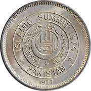 1 Rupee (Islamic Summit Conference) – reverse