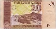 20 Rupees – reverse