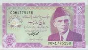 5 Rupees (Golden Jubilee) – obverse