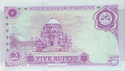 5 Rupees (Golden Jubilee) – reverse