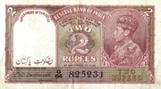 2 Rupees - Amended Plates Provisional Issue (1948) – obverse