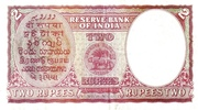 2 Rupees - Amended Plates Provisional Issue (1948) – reverse
