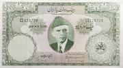 100 Rupees – obverse