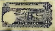 10 Rupees(Haj issue) – reverse