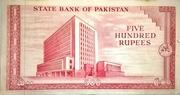 500 Rupees -  reverse