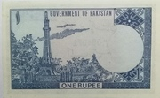 1 Rupee with Four languages – reverse