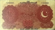 100 Rupees(Haj Issue) – obverse