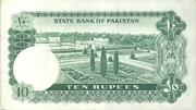 10 Rupees (Haj Note) – reverse