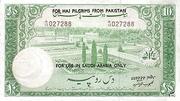 10 Rupees Haj Note – obverse