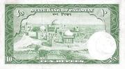 10 Rupees Haj Note – reverse