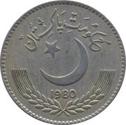 1 Rupee (larger type) – obverse