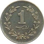 1 Rupee (smaller type; Pattern) – reverse