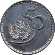 5 Rupees (United Nations; Pattern; small star & dot) – reverse