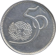 5 Rupees (United Nations; Silver Pattern) – reverse
