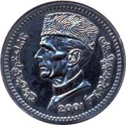 5 Rupees (Pattern) – obverse