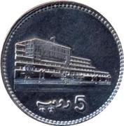 5 Rupees (Pattern) – reverse