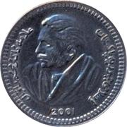 5 Rupees (Pattern) -  obverse