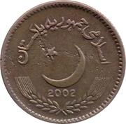 5 Rupees (Trial Strike 1) – obverse