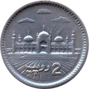 2 Rupees (with clouds; Trial Strike) – reverse