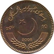 10 Rupees (Benazir Bhutto; Copper-Brass Pattern) -  obverse