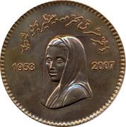 10 Rupees (Benazir Bhutto; Copper-Brass Pattern) -  reverse