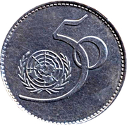 5 Rupees (United Nations; Pattern; big star) – reverse