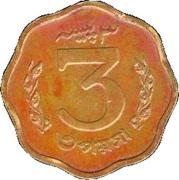 3 Paisa (Pattern) – reverse