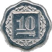 10 Paisa (Pattern) – reverse