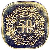 50 Paisa (Pattern) – reverse
