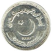 2 Rupees (Pattern) – obverse