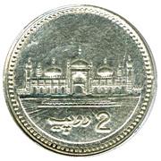 2 Rupees (Pattern) – reverse