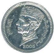 1 Rupee (Pattern) – obverse