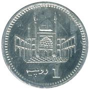 1 Rupee (Pattern) – reverse