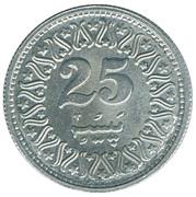 25 Paisa (Pattern) – reverse