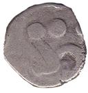 Gangatic Doab - Vigra Pala dynasty – obverse
