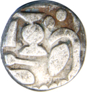 1 Drachm - Palas of Bengal – reverse