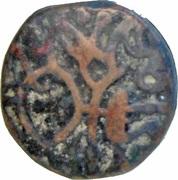 Jital - Amrita Pala (Badaon Mint) – reverse