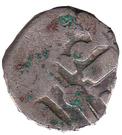 Gangatic Doab - Vigra Pala dynasty – reverse