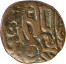 Jital - Mahipala Deva – obverse