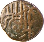 Jital - Mahipala Deva – reverse