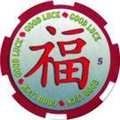 1 Dollar (Chinese Luck) – reverse