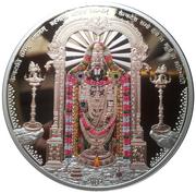 20 Dollars (Lord Venkateswara) -  reverse