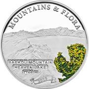 5 Dollars (Baekdu Mountain) -  reverse