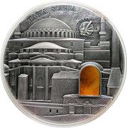 10 Dollars (Hagia Sophia) -  reverse